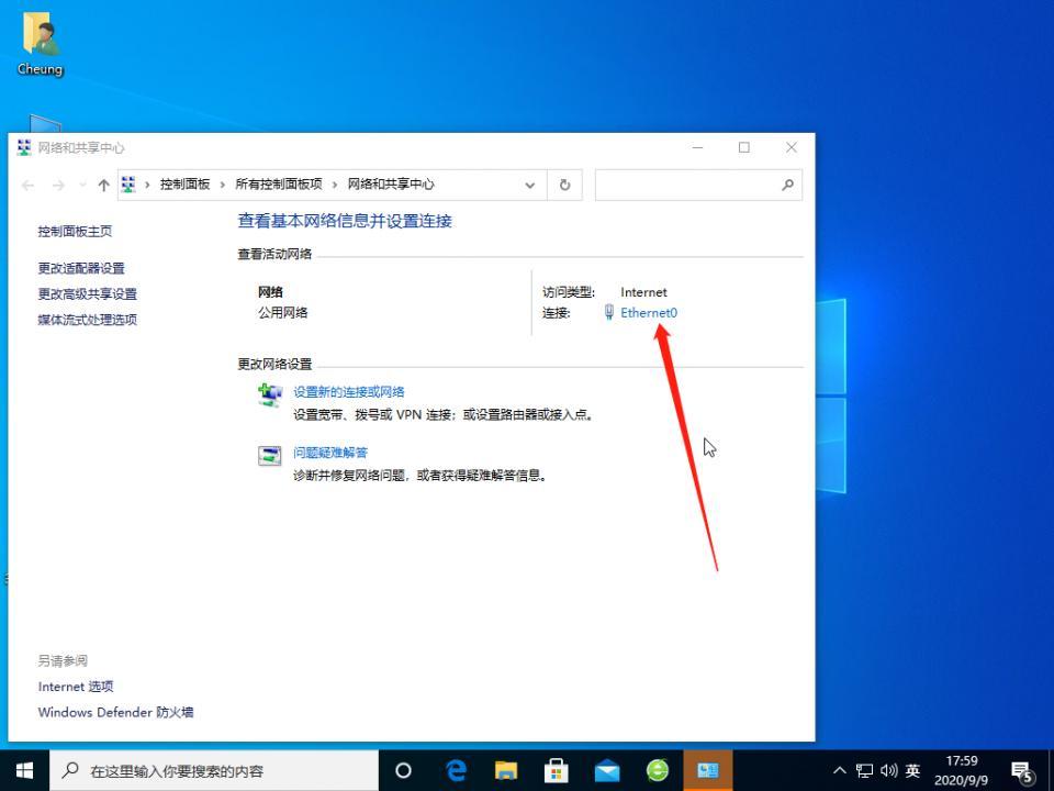 电脑连不上网黄叹号(网线插好了显示感叹号)