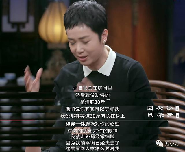 """""""百变视后""""蒋雯丽与导演、小鲜肉的瓜"""