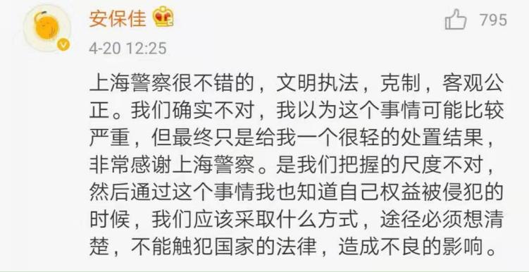 特斯拉必须面对中国客户的拷问:责任何在?担当何在!?