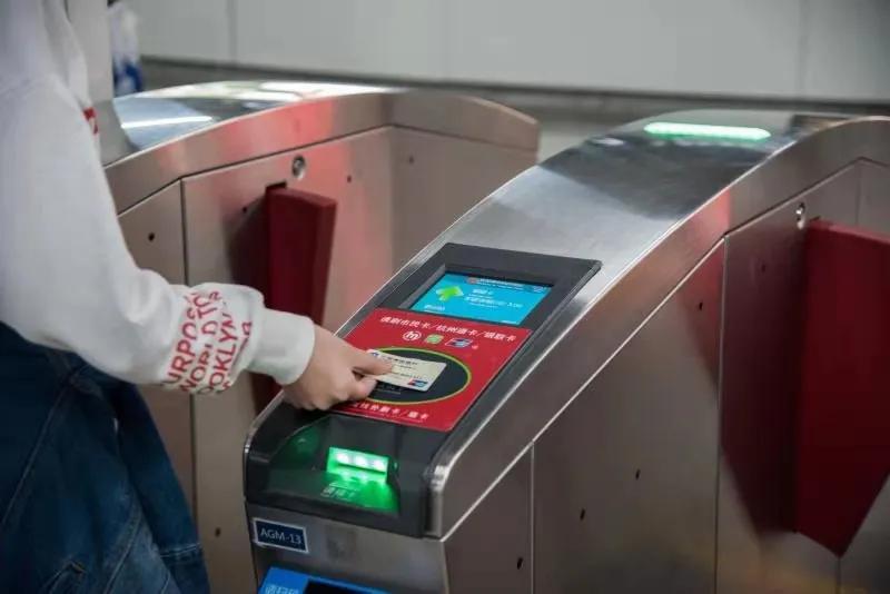 数字化场景化生态化,90亿张银联卡助推支付产业转型