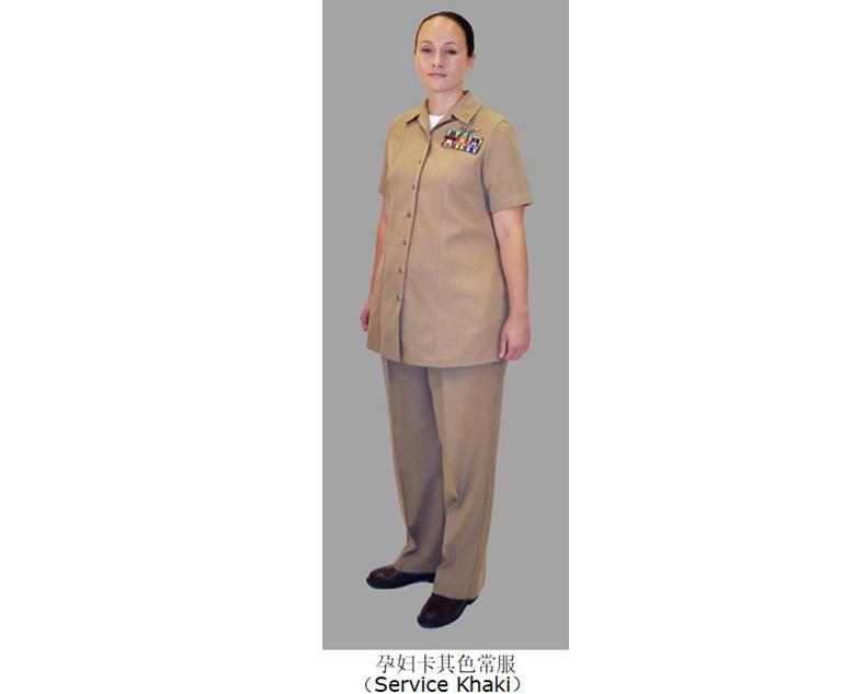 詳解美海軍的孕婦服,女兵懷孕必須穿,分娩之後有6個月產假