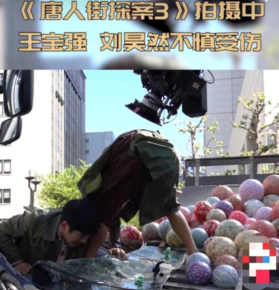 王宝强刘昊然片场意外受伤,手被玻璃割破血流不止,网友直呼心疼
