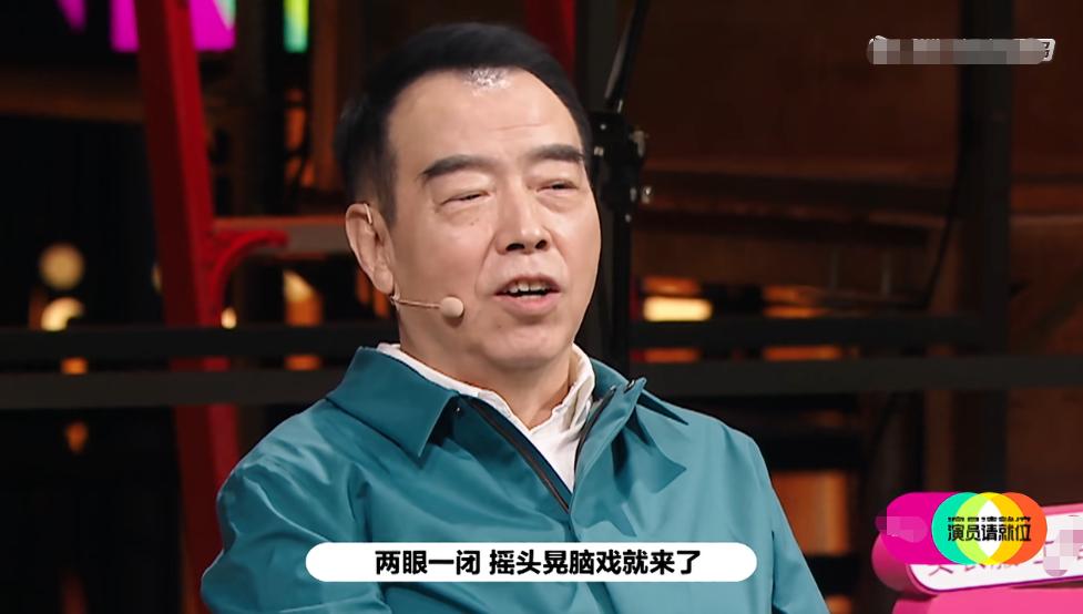 """李成儒调侃《无极》,陈凯歌翻脸回怼:""""摇头晃脑""""的梨园老艺人"""