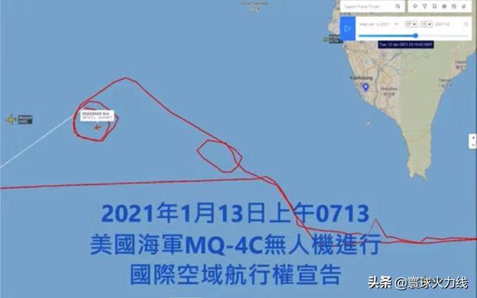 """美军MQ4C跨昼夜迫近台岛,无线电高喊""""航行自由""""疑被解放军驱离"""