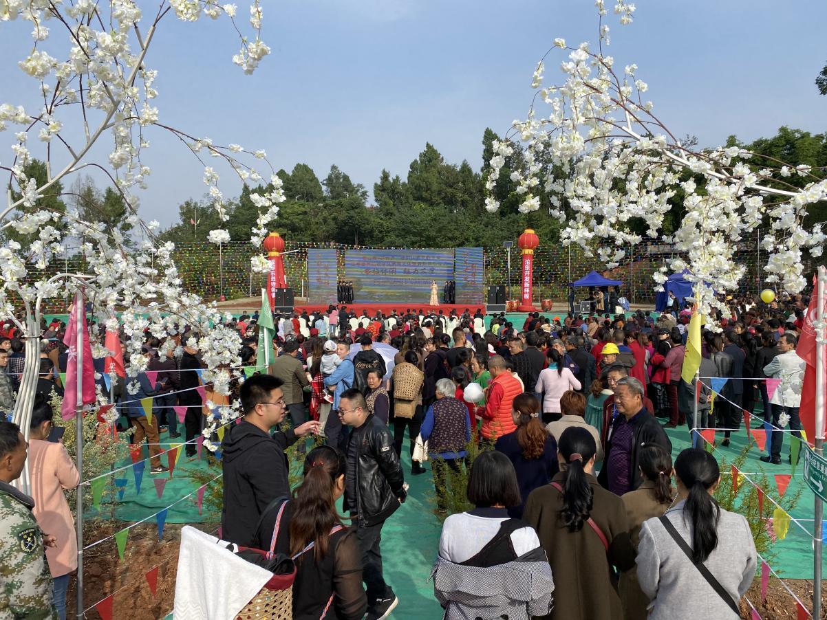 成都:简阳三星镇首届农业休闲观光体验活动开幕
