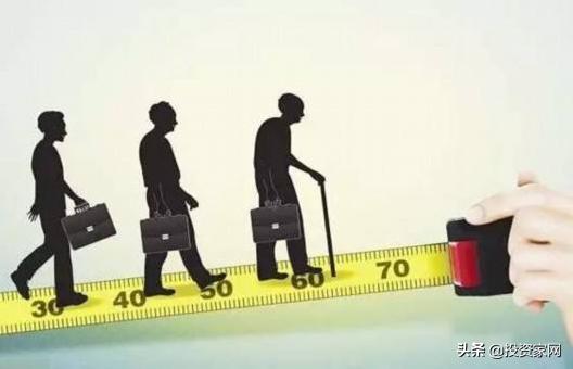 延迟退休即将到来?有专家表示,延迟10年,养老金增加上万亿