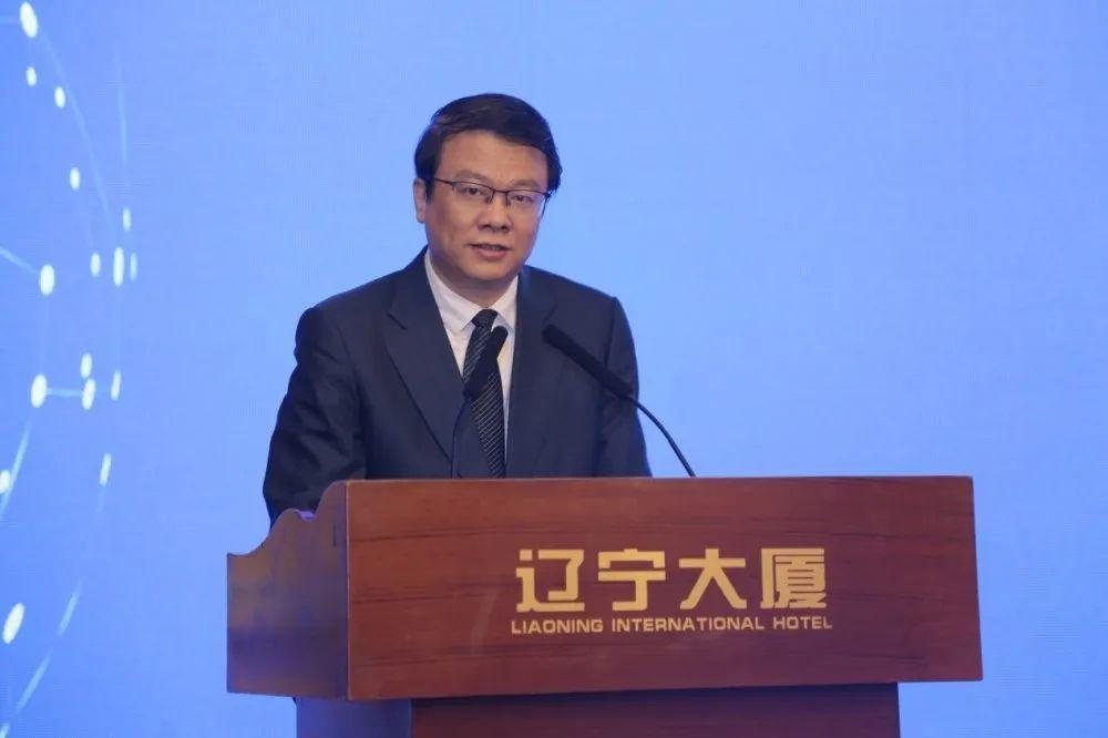 2020公共安全与应急管理信息化研讨会在京召开