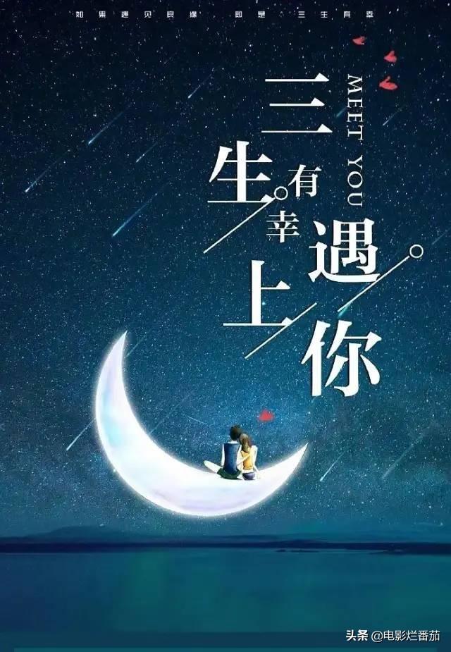 """5月剧单,海清又出""""霸屏""""剧,我却被这部""""全明星""""的大剧吸引"""