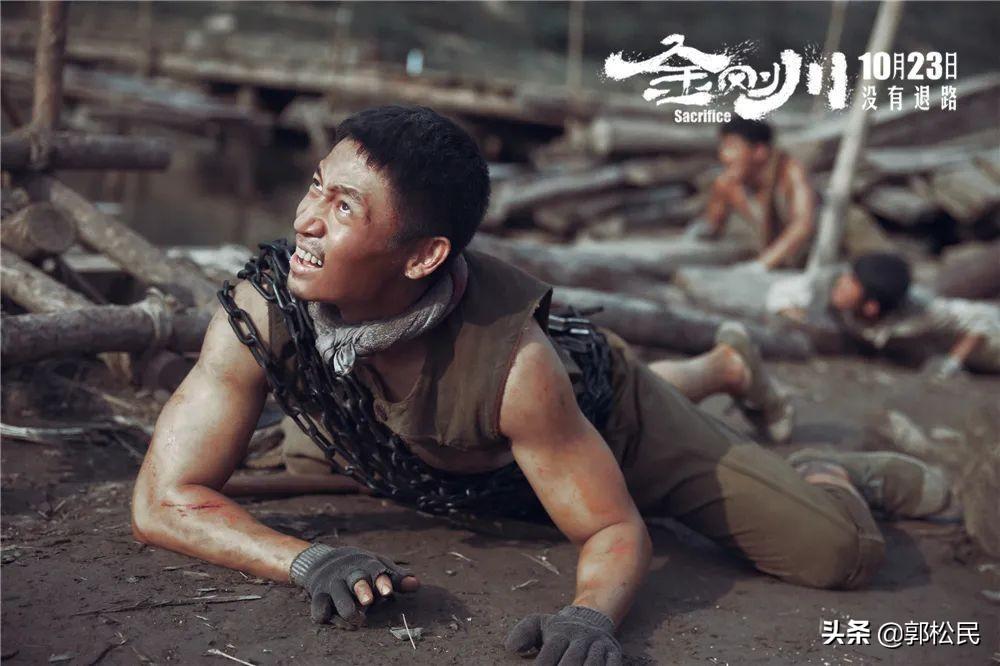 郭松民 |《金刚川》:想看一次酣畅淋漓的胜利,为什么很难?