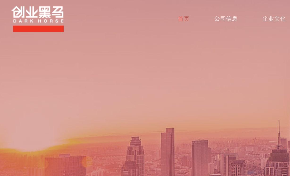 创业黑马定增结果:创投人脉王吴世春入股 加速推动服务云平台