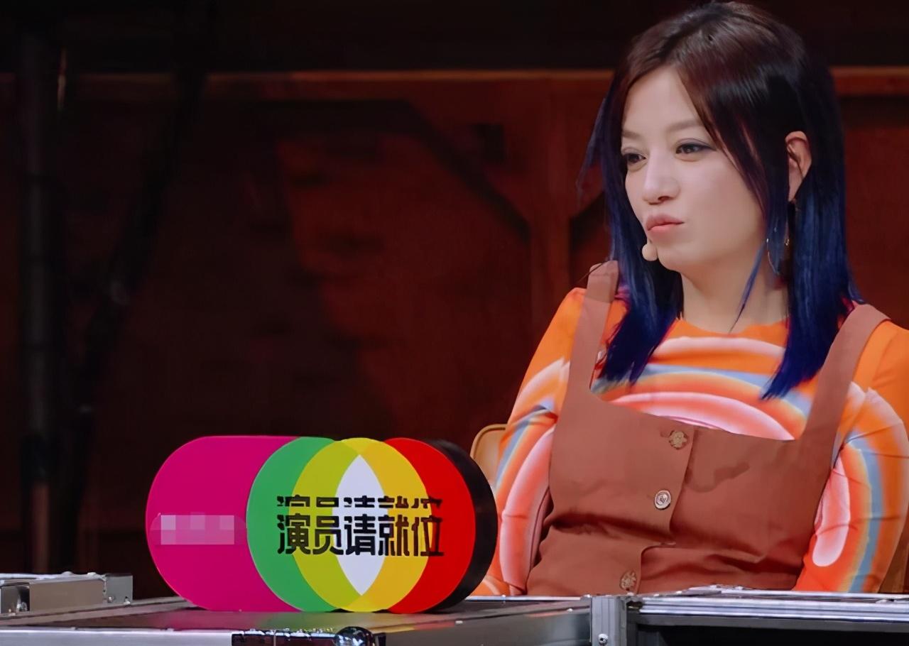 李溪芮成《演员2》最戏精演员?孟子义表情很精彩,赵薇直说矫情