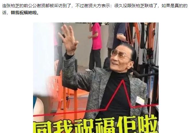 张柏芝出事后,为何投奔赵本山?儿子出生证曝光后谢霆锋所言非虚