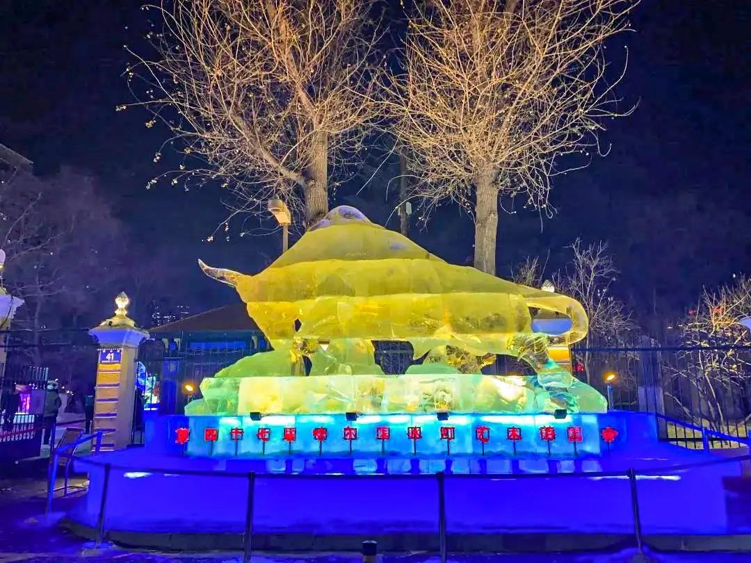 巧了!腊八遇上大寒,哈尔滨的热情还是那么浓