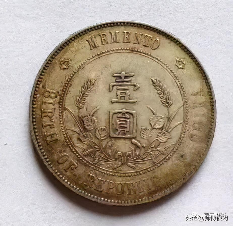 老银元常见的一些版别