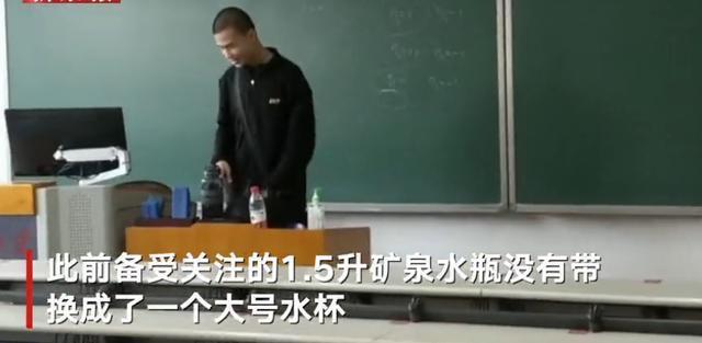 探访北大走红数学老师韦东奕课堂:1.5升矿泉水瓶换成了水杯 教室有很多空位