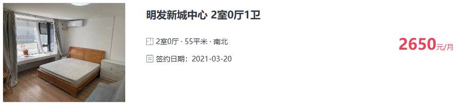 宝,我今天去看盘了,看的什么盘,2021南京最值得期待的公寓盘