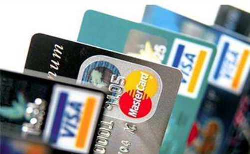 信用卡应该如何激活?信用卡不激活的话会怎样?