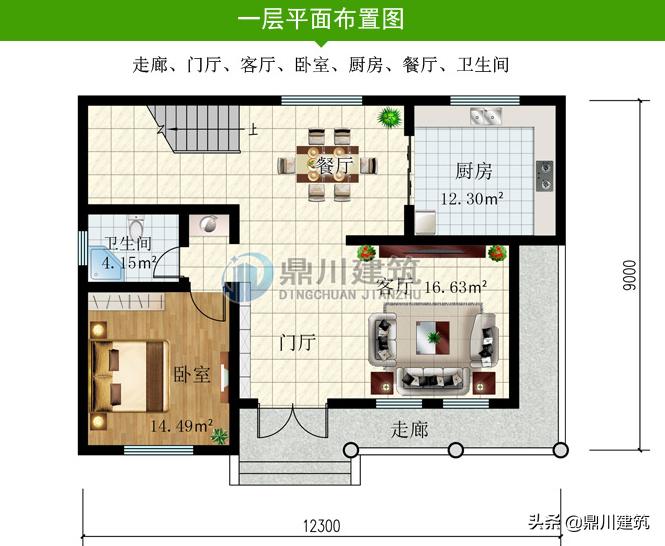 三层易施工小别墅,效果图活泼案例优雅,外墙配色不同效果有差异