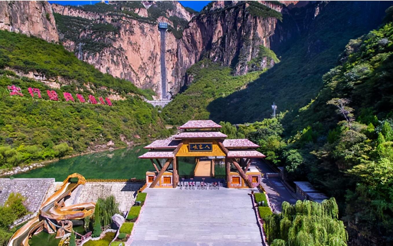 山西一5A级景点,有200多米高的观光电梯,年收入超过1.5亿