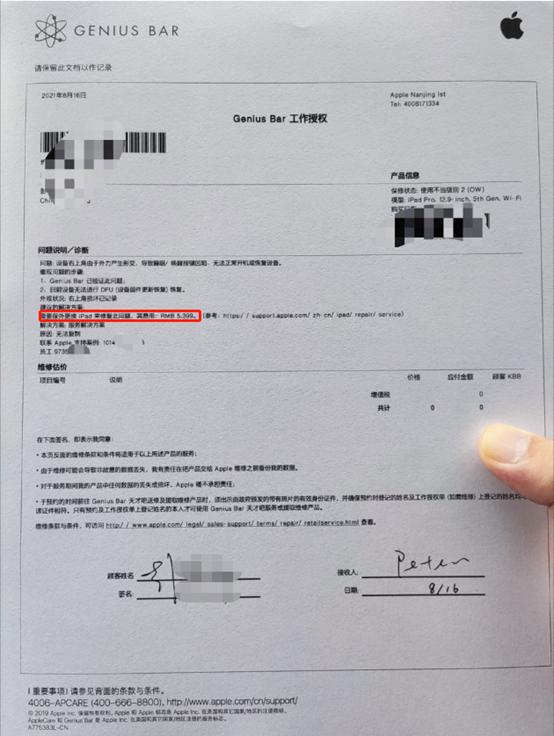 顺丰遭57000次投诉背后:保价5000赔1000 4000元手机被调包赔126