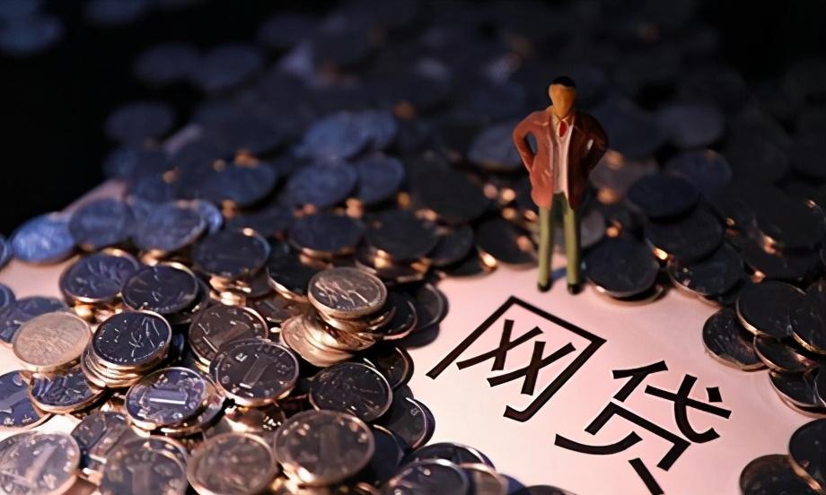 """网贷欠债太多,以贷养贷窟窿越来越大,催收员说出""""解决办法"""""""