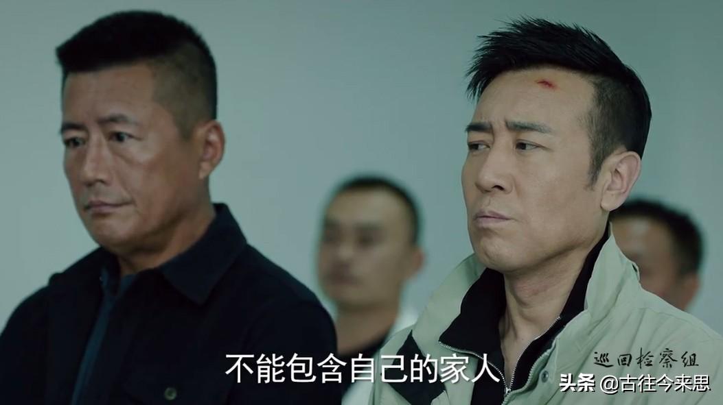 巡回检察组张一苇入狱成为卧底 与黄四海正面battle