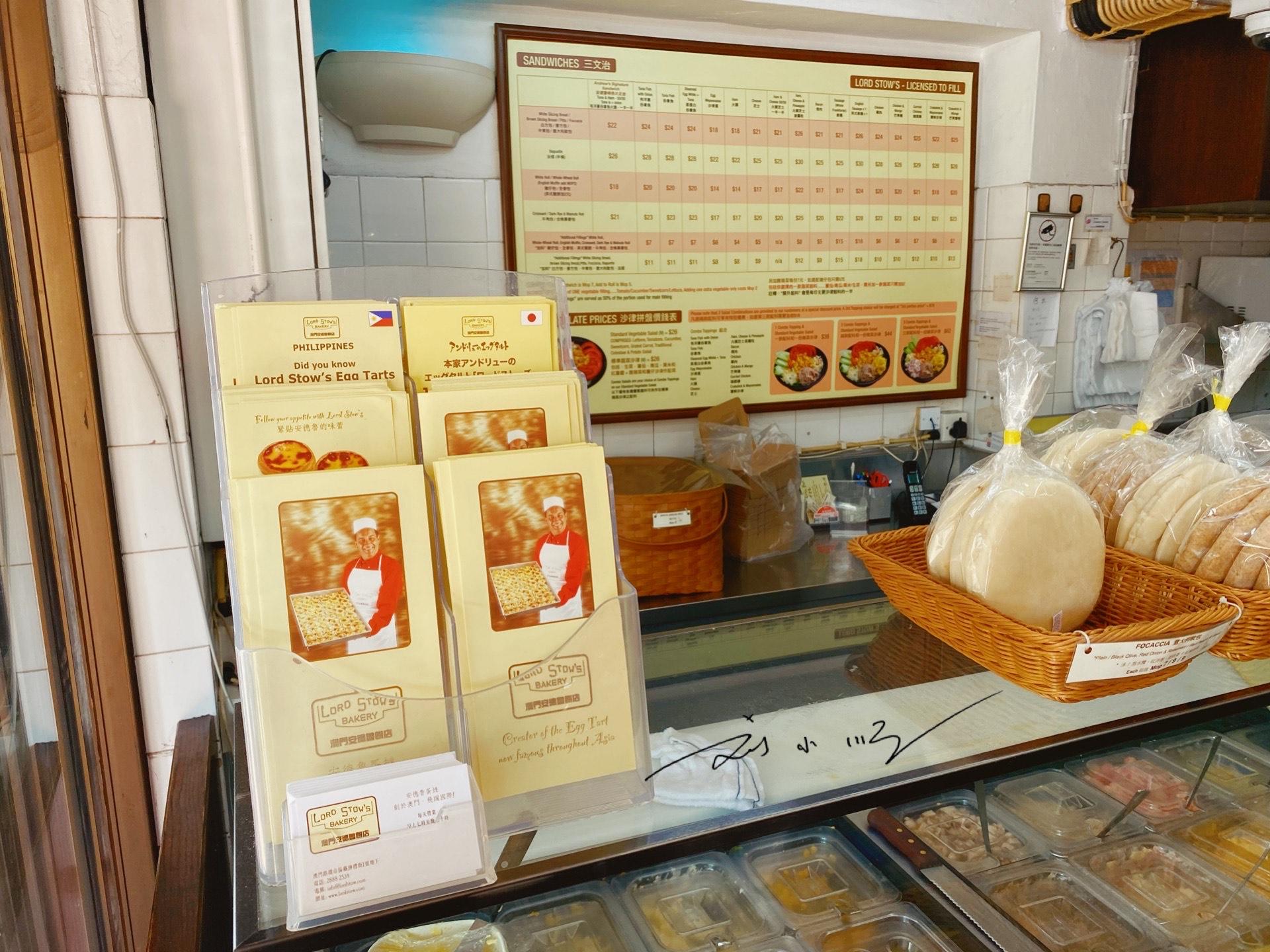 """澳门""""米其林""""蛋挞,一个不到10块钱,内地游客惊叹:太便宜了"""