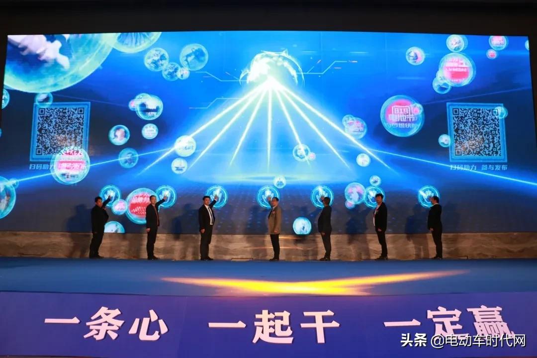 """天能""""三化""""变革之数智运营,构建绿色一体化服务平台"""