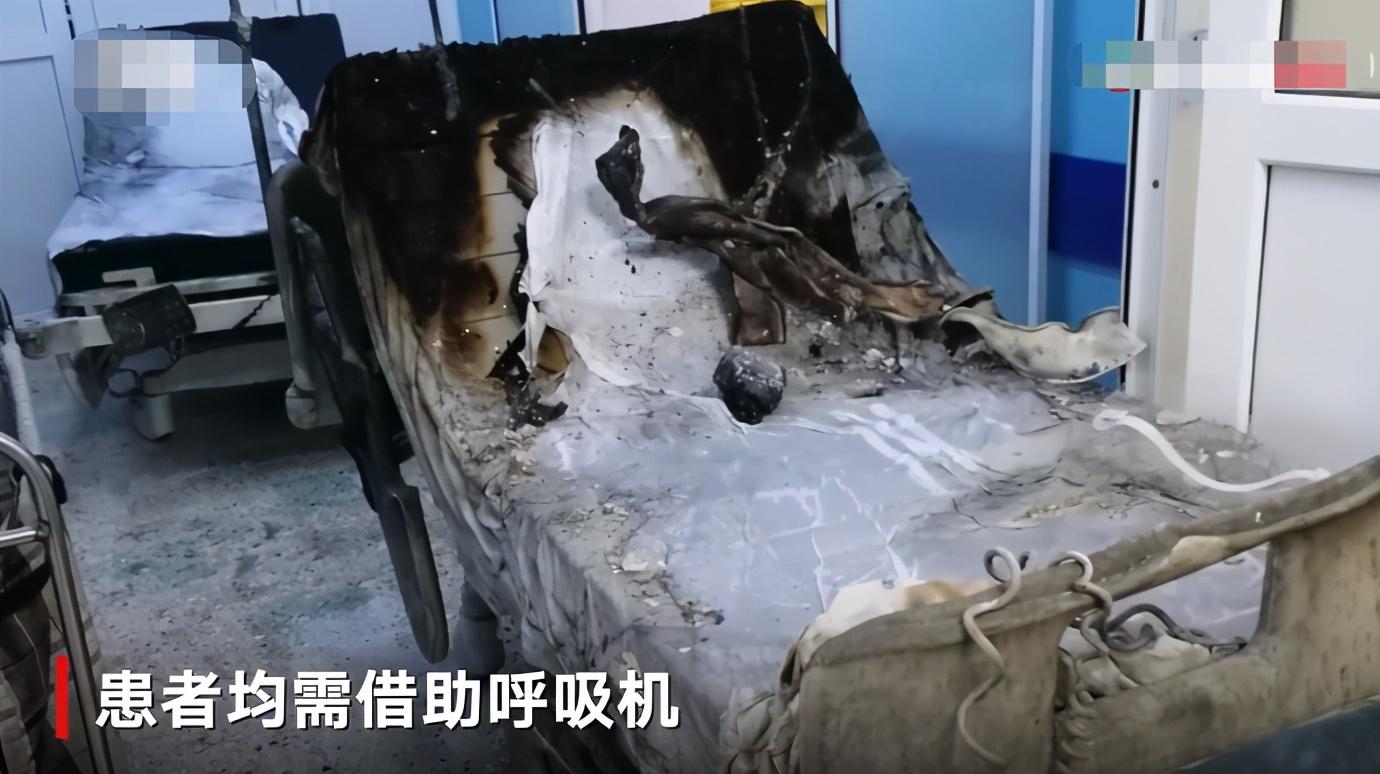 罗马尼亚一新冠医院发生火灾致10死7重伤 病房内部画面曝光