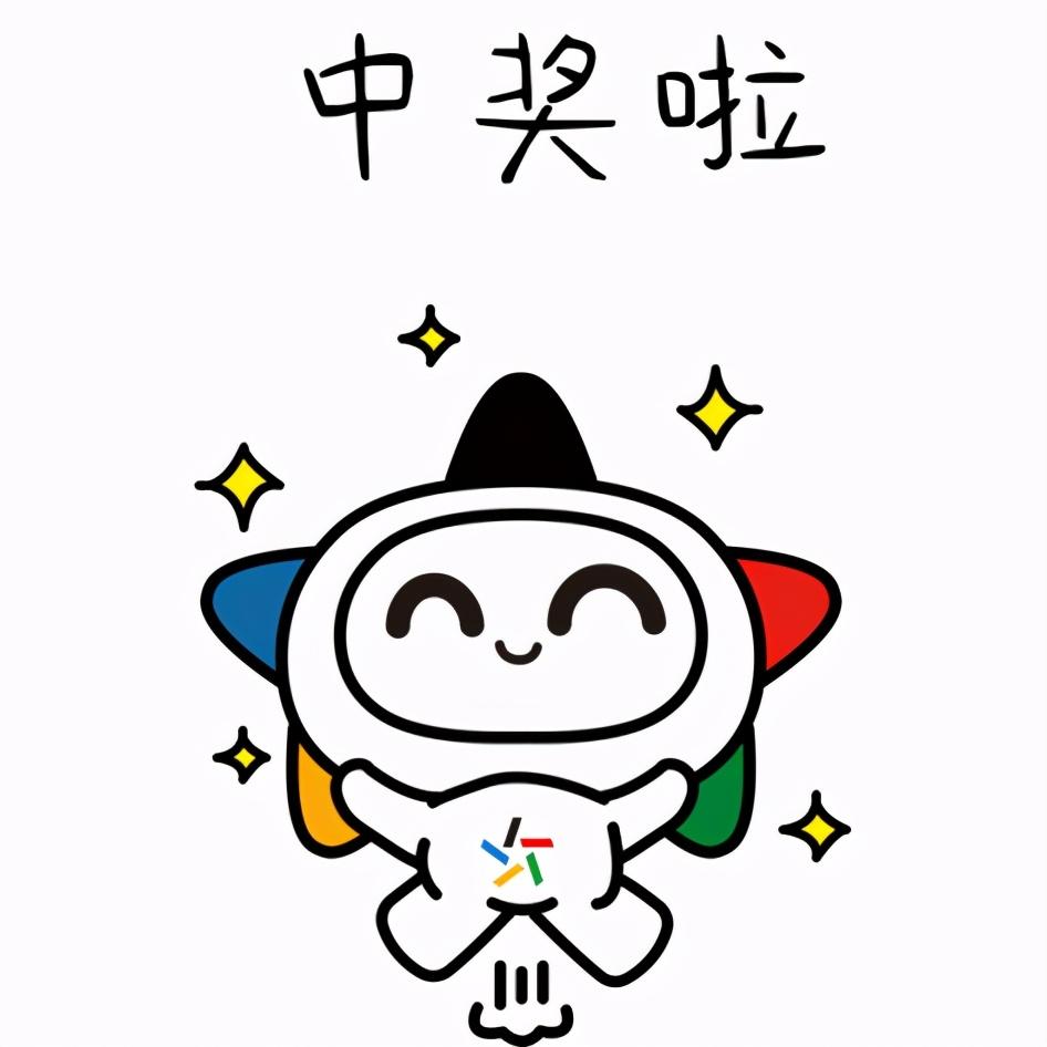 中奖喜报接连不断!新7星彩持续为梦想添彩