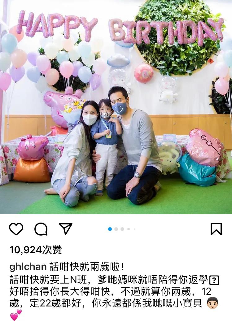 陳凱琳2歲大兒子上學前班,一家三口參加親子活動,互動溫馨有愛