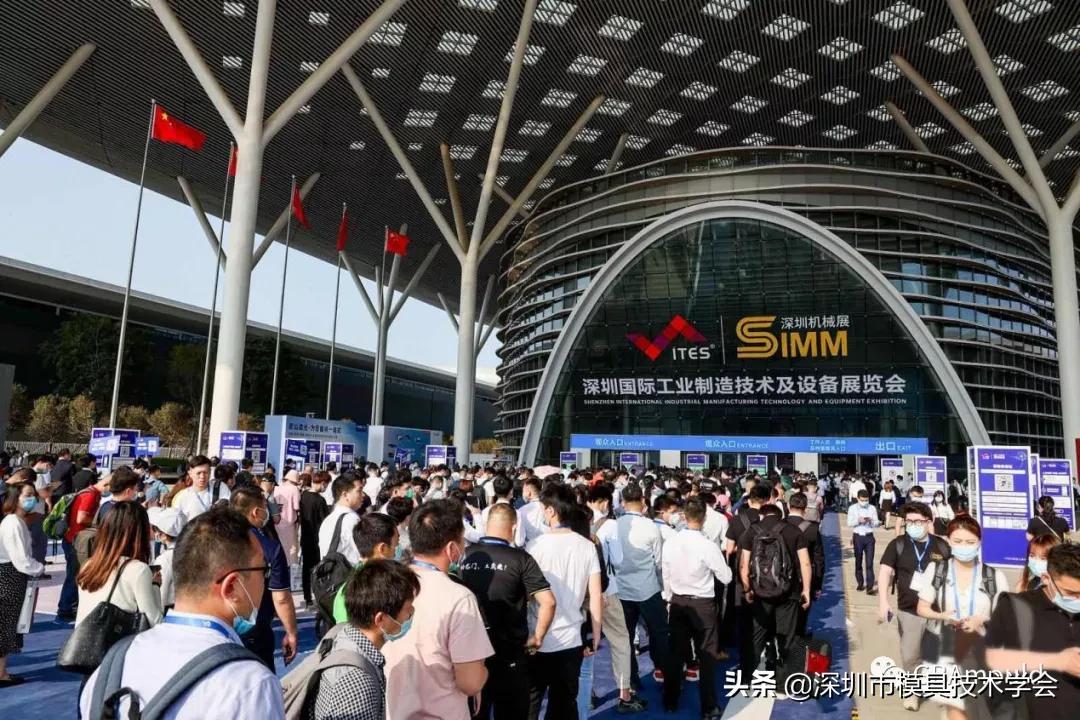 2021 ITES深圳工业展暨第22届深圳机械展开幕
