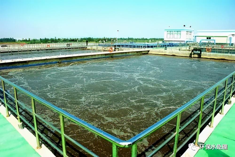 全面解析SBR、CAST、A-O、氧化溝等污水處理工藝