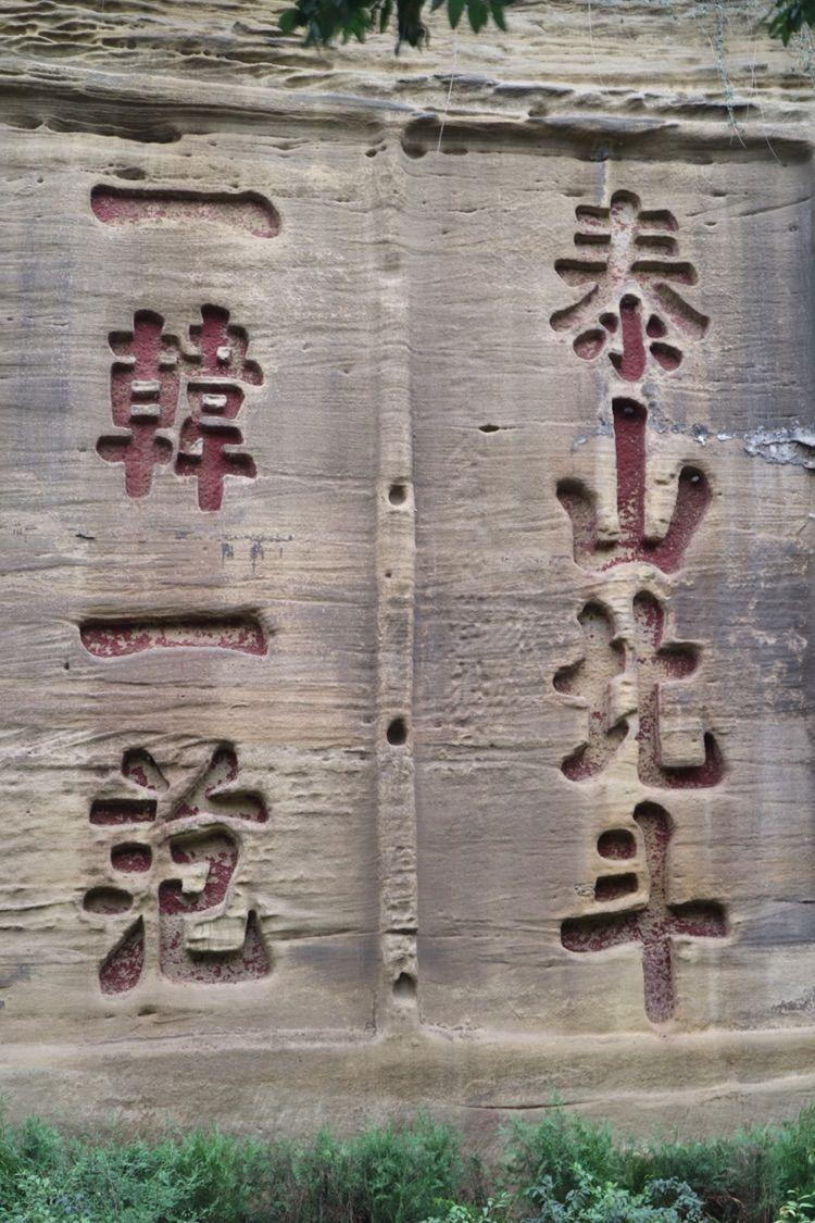 双面帝王赵祯:千古第一仁君的暗黑人生,文人最好还是别得罪的好