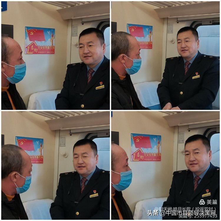 """哈客""""泰州车队四支部党员姜彬爱心服务岗""""在行动"""