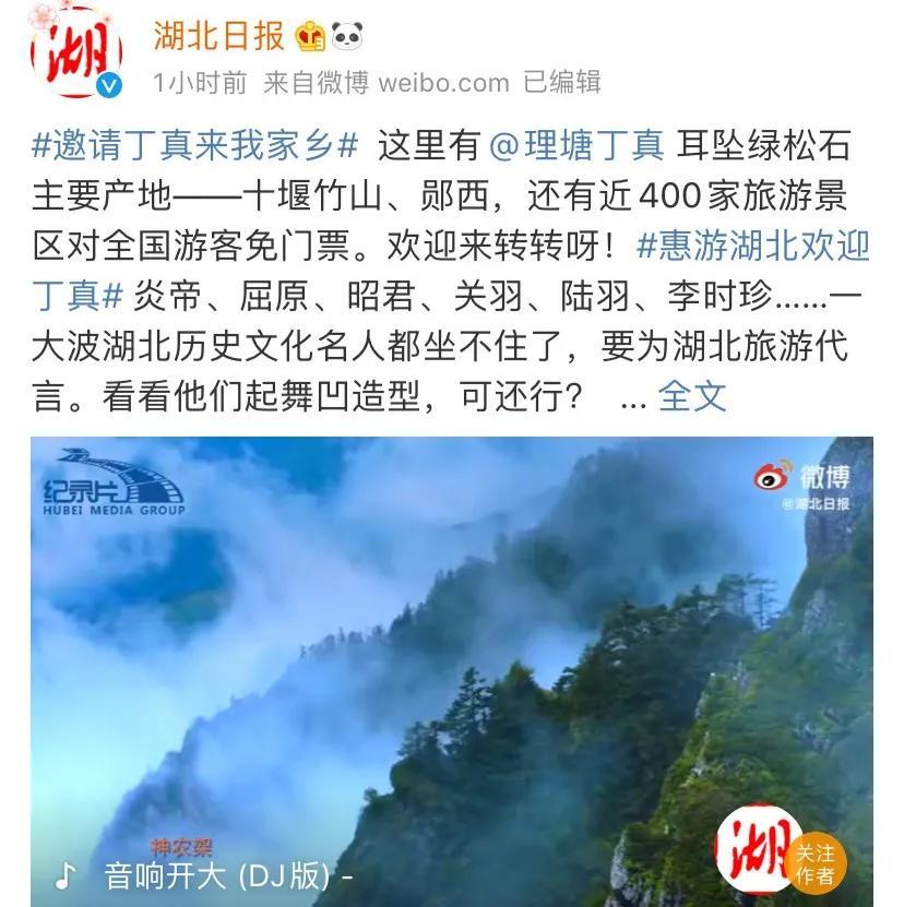 """四川和西藏为了一个丁真""""打""""起来了,河南、山东、云南等纷纷加入"""