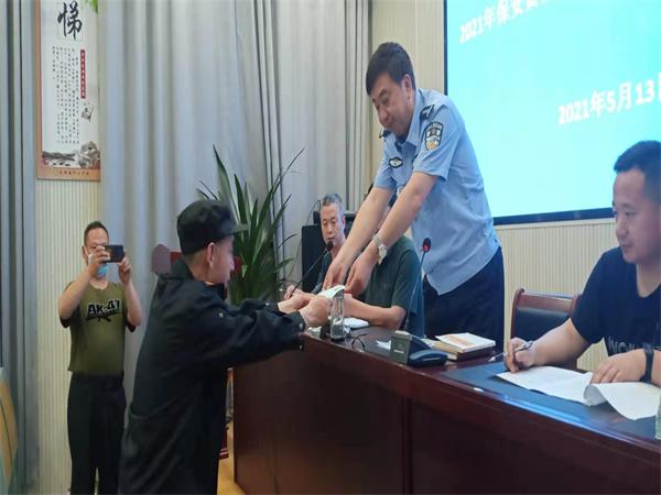 襄州区:发放2021年首批《保安员证》,141保安哥持证上岗了
