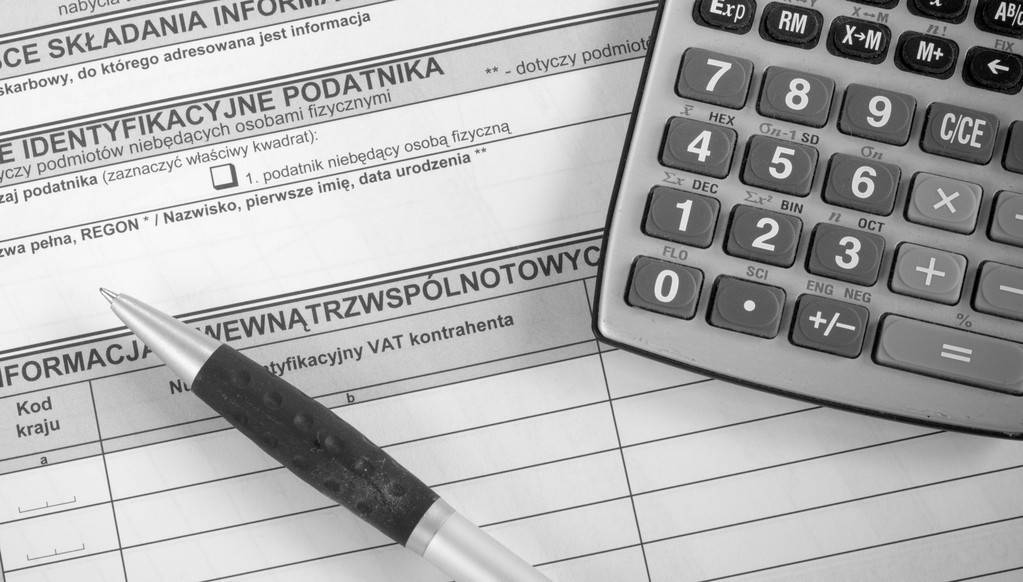 員工工傷住院伙食費無正式發票能否稅前扣除?