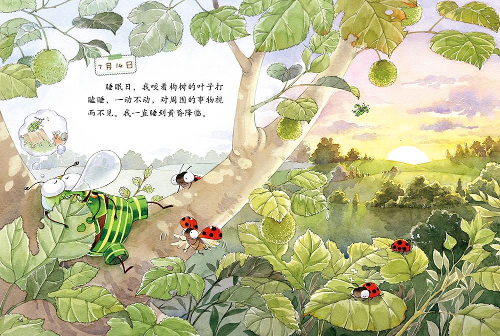 给孩子们介绍一个有趣的朋友,昆虫界机智的逃生高手