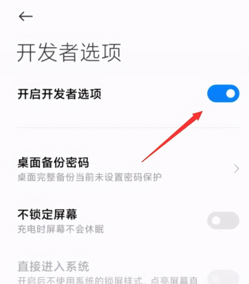 小米手机怎么退出安全模式(小米手机突然安全模式)