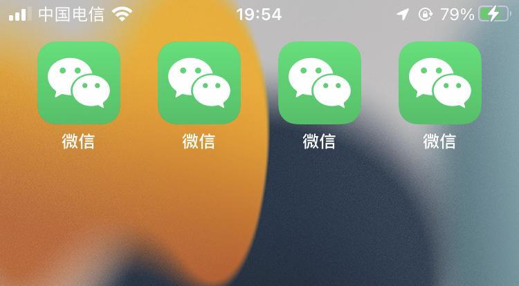 苹果手机怎么拦截骚扰电话(iphone自动拦截骚扰电话)