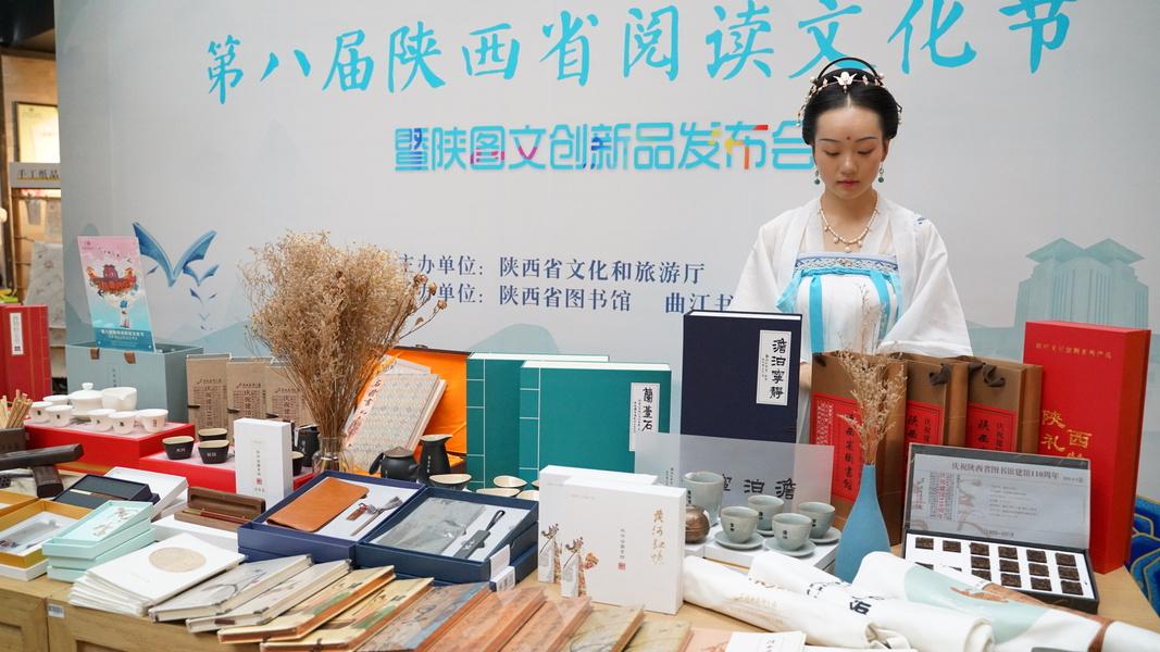 第八届陕西省阅读文化节:线上线下相结合,书香充盈三秦大地