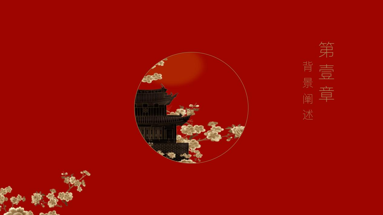 春节不俗气的房地产<a href=