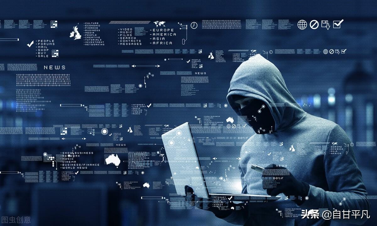 """""""暗网""""有多""""暗""""?那里是网络罪恶的摇篮"""