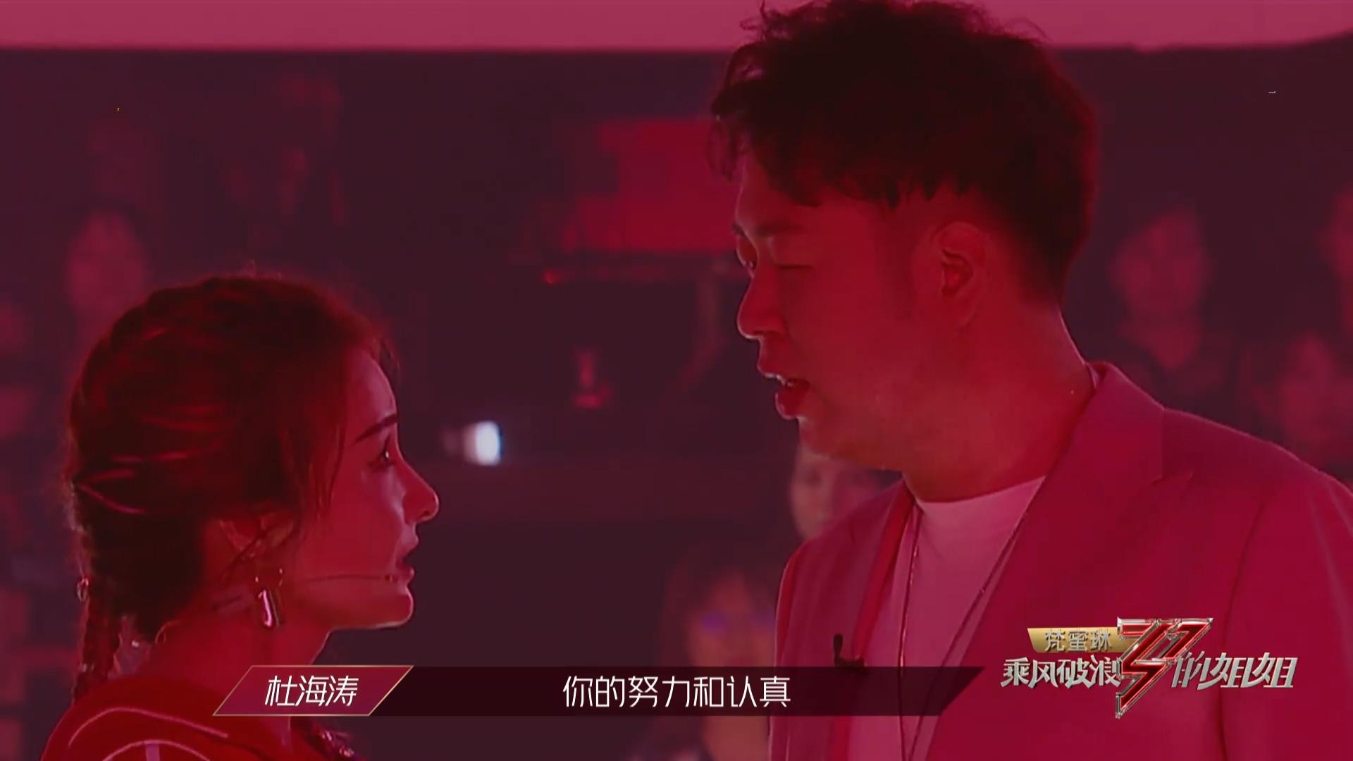 """吴昕直播首秀,杜海涛斥""""巨资""""捧场,不愧是多年老友"""