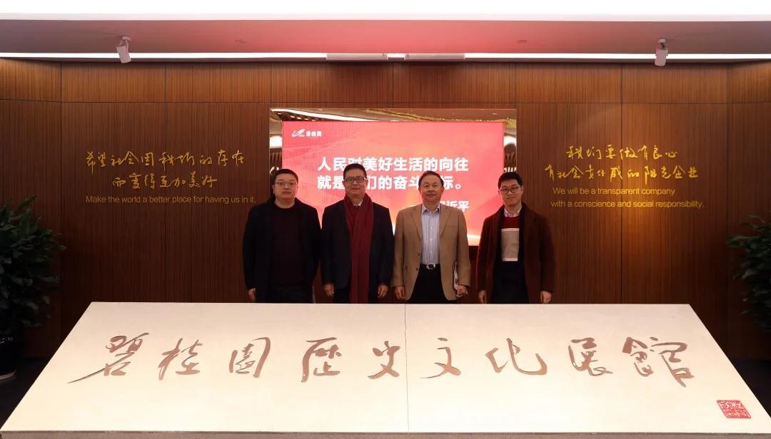 """中国陶行知研究会与博实乐教育集团开年""""握手"""""""