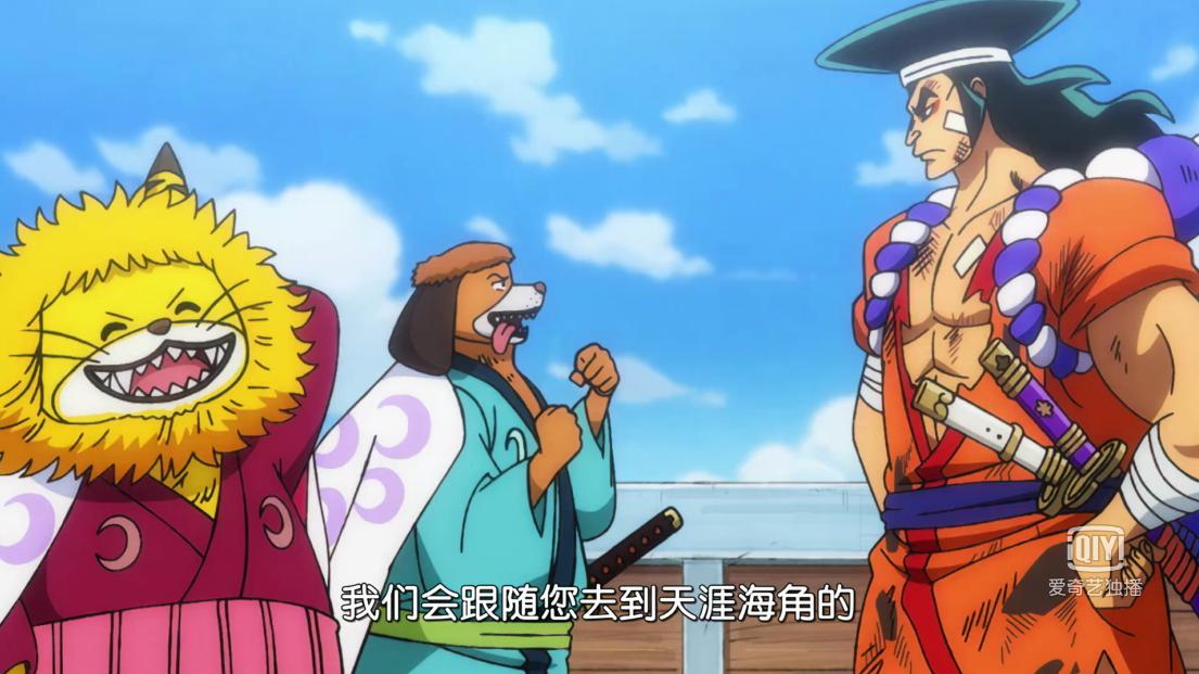 海賊王:白胡子海賊團離開和之國後,6名新船員先後上船