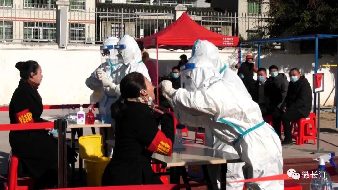 长汀县开展区域性全员新冠病毒核酸检测应急演练