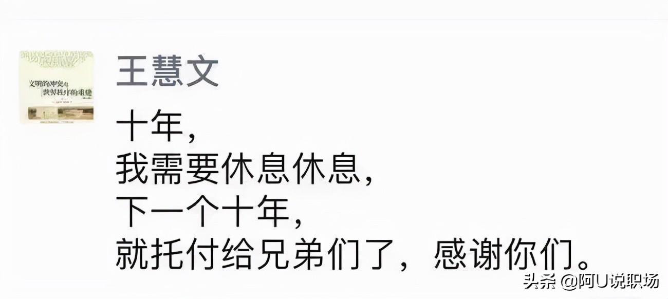 美团联合创始人王慧文,42岁已身价百亿,35条深度思考值得收藏