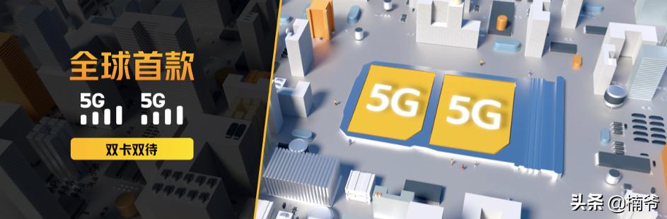 全球首款双5G手机出自联发科,iQOO Z1隐藏着vivo怎样的野心?